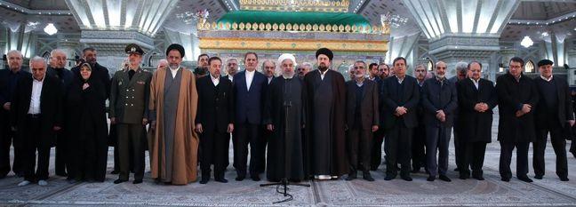 Gov't Officials Renew Allegiance to Imam Khomeini