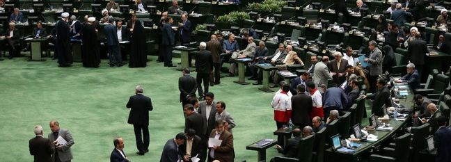 Iran Parliament Moves to Rein in Venal Banking Sector
