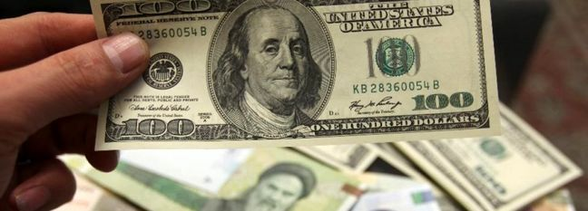Banks Notified to Adjust Forex Rates in Financial Reporting