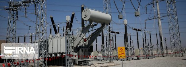 Iran Power Sector Expanding Frontiers