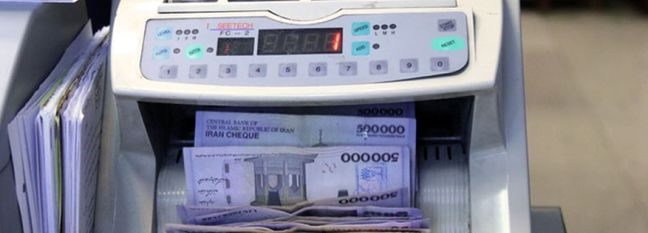 Iran: Bank Service Cost Reforms Coming