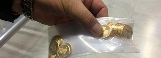 Tehran Market: Gold Shines as Bubbles Deflate