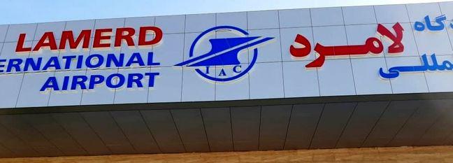 IranAir to Operate Lamerd-Dubai Flights