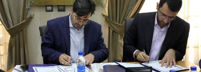 New Government-Backed Plan for Supporting Startups in Iran