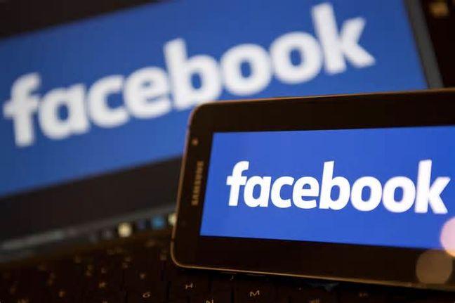 Facebook Briefed U.K. Government on Counter-Terrorism Effort