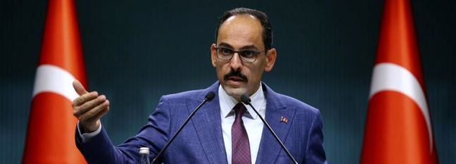 Turkey, Russia, Iran Summit Set for August