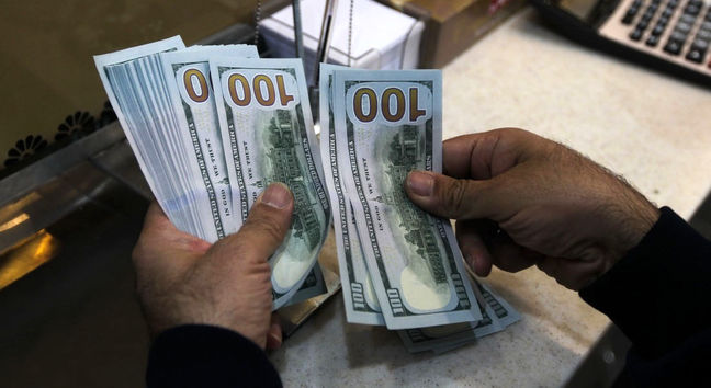 Currency, Gold at New High in Tehran Market