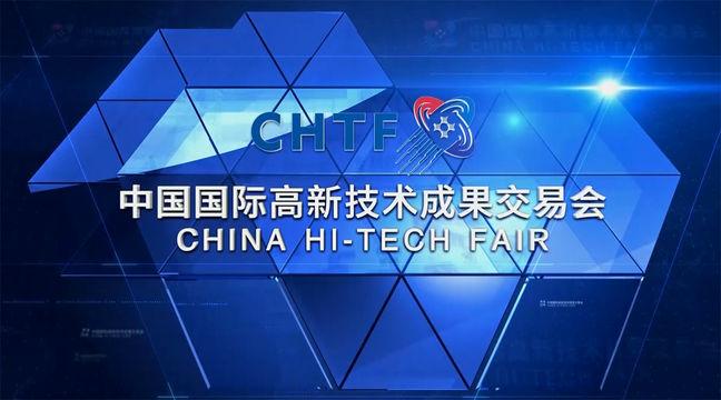 Iranian Delegation to Visit China's Hi-Tech Fair