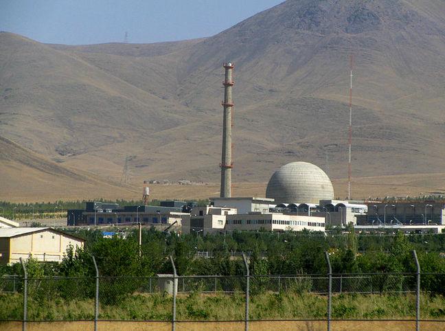 Arak Reactor's Secondary Circuit Operational