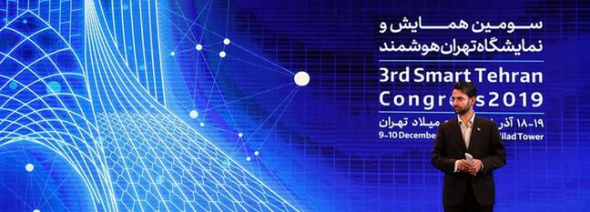 3rd Smart Tehran Congress Underway