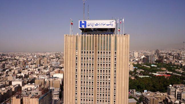UK Treasury removes Iran Bank Saderat from blacklist