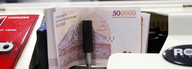 Iran: Time to Go After Rogue Taxpayers