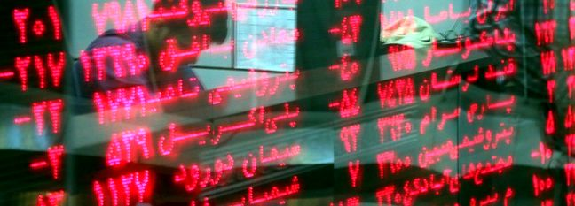Tehran Stocks Slip for 3rd Day