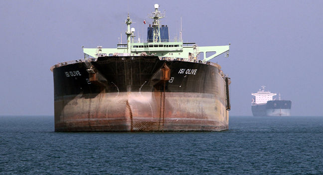 Japan Fails to Secure US Waiver for Importing Iranian Oil