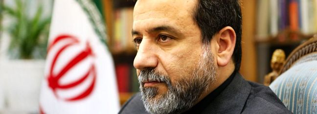 Iran Serious About Rolling Back JCPOA Curbs If EU Inertia Persists