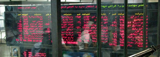Tehran Stocks Shed 3,700 Points