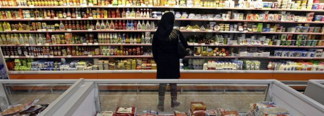 Consumer Inflation at 26.4%