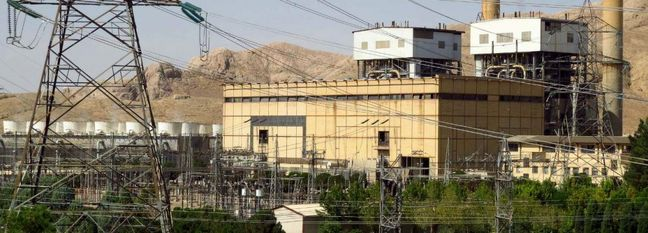 Isfahan Power Plant Shifting to Wastewater for Cooling Towers