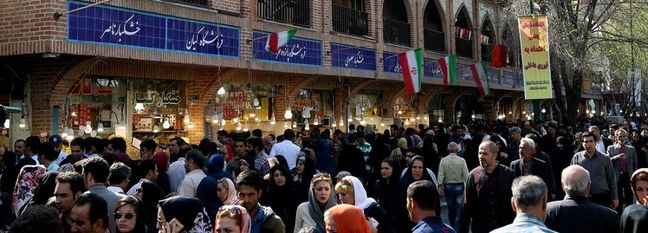 Iran's Consumer Inflation at 42.3% YOY