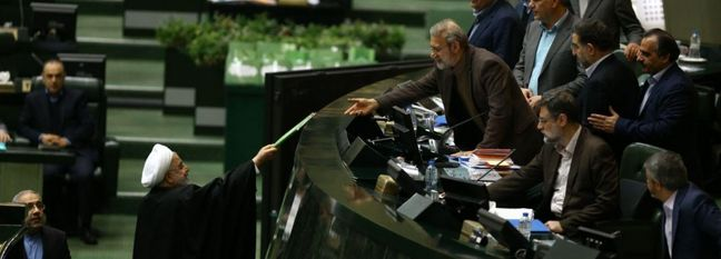 Iran: Private Sector Woes About Next Year's Budget Bill