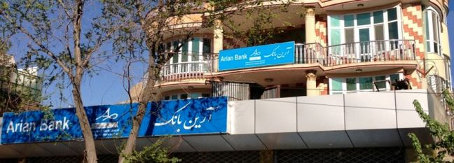 Afghanistan Bans Iran's Arian Bank