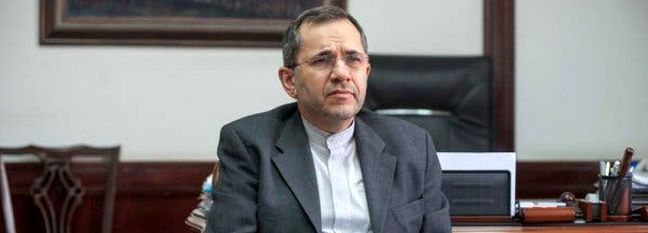 Iran raps US, Israel as hurdle to achieve WMD-free zone in ME