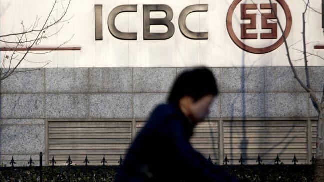 China's ICBC Boosts Saudi Loans With $600 Million Zain Facility