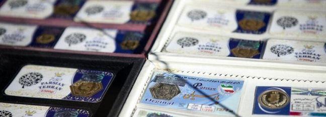 Gold Slips, Dollar Stable in Tehran Market