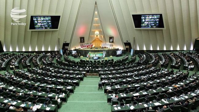 Iran's CFT Convention Bill Back in Majlis