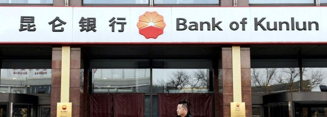 Banking Restrictions Take Toll on China-Iran Trade