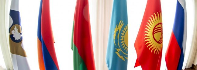 Forum to Survey Trade, Investment Opportunities in Eurasian Economic Union