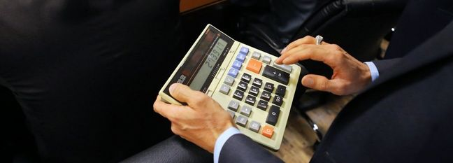 Iran Budget Deficit Grows 17% YOY to Hit $3.8b