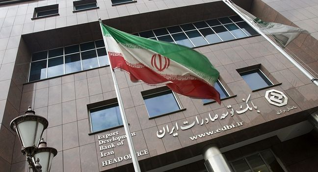 Iranian Banks Closer to Opening Munich, Austria Branches