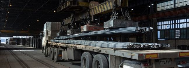 Mineral Products Account for 1/5th of Iran's Total Exports