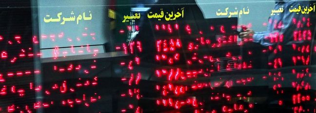 Iran: Eleven Million Trading Codes a Telling Evidence