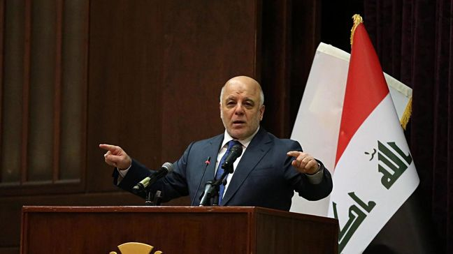 Emirati Paper: Baghdad Expected to Maintain Strong Economic Ties With Tehran