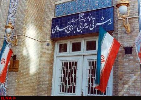 Iran vows retaliatory sanctions against Americans