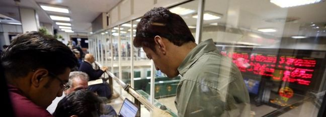 Tehran Stock Exchange Extends Winning Streak