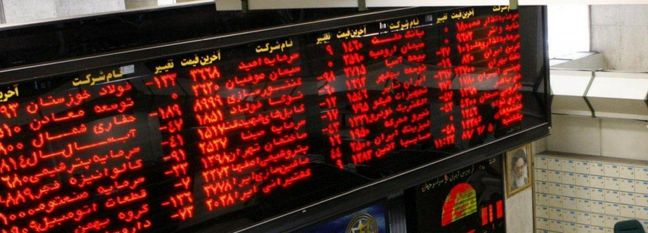 $213m Salaf Securities Sold to Finance Oil Projects