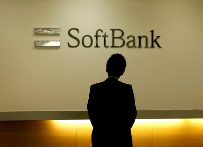 Softbank-Saudi tech fund becomes world's biggest with $93 billion of capital
