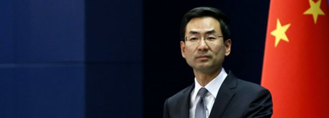 China, Turkey Strongly Oppose End of Iran Oil Waivers