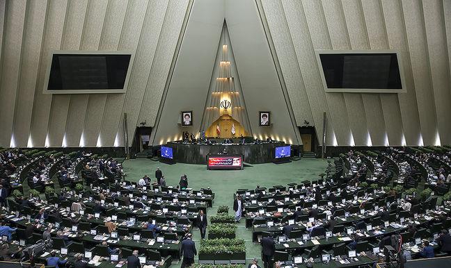 Iranian MPs Ratify CFT Amendments