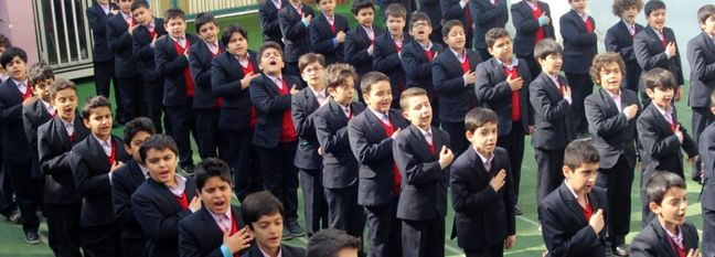 Iranian Schools to Go Electronic