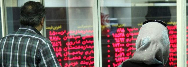 Tehran Stock Exchange Higher at Close of Trade