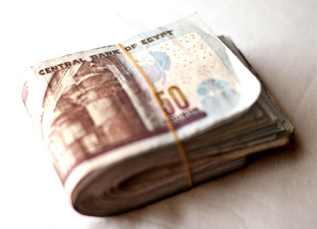 Egypt Reserves Drop to 16-Month Low in July Amid IMF Talks
