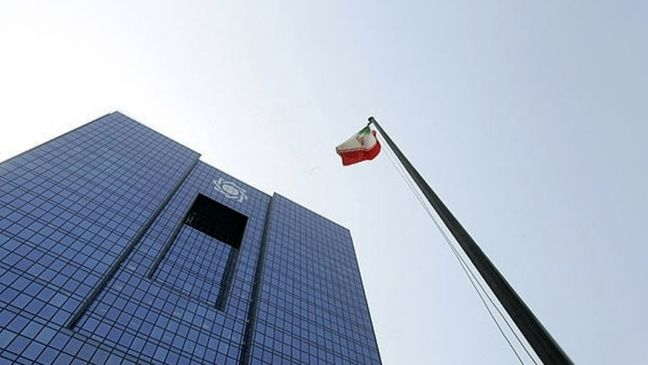 Iran Private Banks, Central Bank in Interest Rate Cut Talks