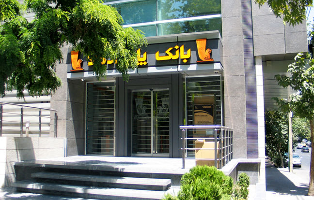 Major Iranian Private Banks Link Up With Korean Peers