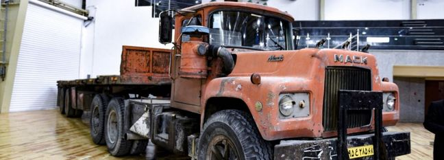 The Country for Old Trucks