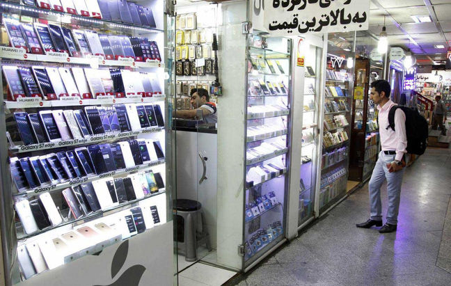 Haul of Smartphones Confiscated From Market Manipulators