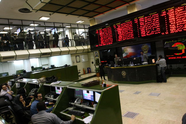 TEDPIX Trade Ends Lower